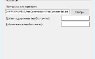 Как включить учетную запись Администратора в Windows XP?