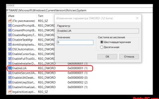 Узнаем, как разблокировать издателя в Windows 10