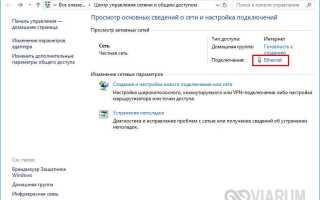 Подключение к удаленному рабочему столу Windows 10/7