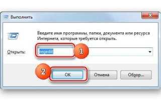 Служба hiberfil.sys: как удалить или отключить системный процесс