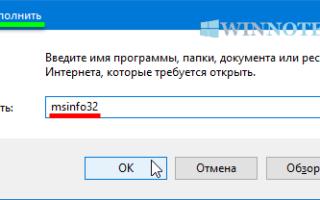 Определение версии драйвера графического адаптера в Windows