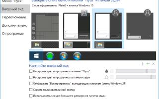 10 утилит для прокачки контекстного меню Windows