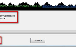 Установка Windows 7 c USB-флеш. Программа WinToFlash — расширенный режим