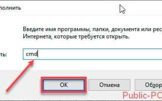 Как узнать имя пользователя Windows 7