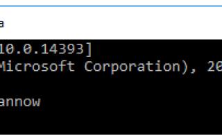 Исправление ошибки 0x80073712, возникающей при установке обновлений Windows