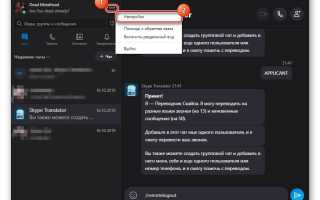 Все доступные способы устранения проблем с неработающей камерой в Skype