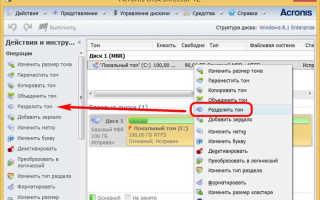 После установки — система Windows 7 не видит разбитый жёсткий диск