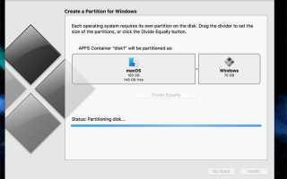 Как установить на Mac операционную систему Windows 10