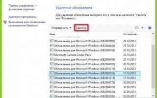 Как удалить, откатить, отключить обновления windows XP, Vista, 7, 8, 10