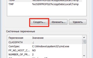 Как посмотреть список всех установленных драйверов Windows