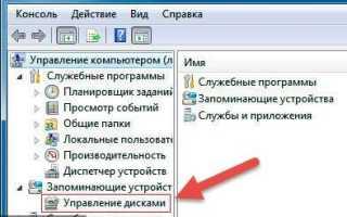 Windows 7: установка с жёсткого диска. Пошаговая инструкция и рекомендации