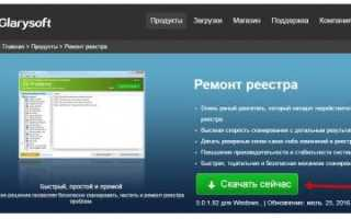 Программа проверки правописания и исправления ошибок в Windows 8.1