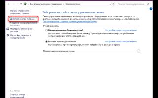 Что делать, если ноутбук с Windows 10 не выходит из спящего режима и не включается?