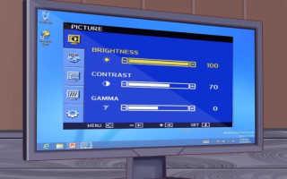 Что делать если в мониторе на Windows 10 изображение не на весь экран