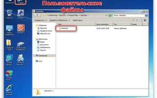 Windows 7 работающая с флешки от aleks200059 25.07.2010 7600 x86 скачать через торрент