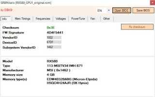 ASRock, GIGABYTE, MSI и другие вендоры предлагают самостоятельно обновлять BIOS видеокарт RX 5600 XT