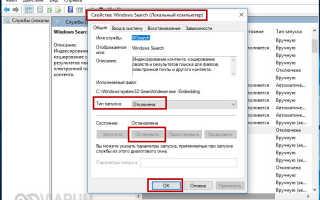 Нужен ли файл подкачки на ssd: доводы за и против