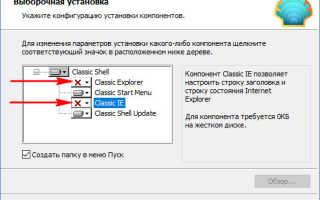 Как в Windows 8.1 вернуть Проводнику классический вид