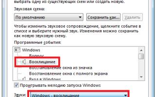 Что делать, если нет звука на компьютере с операционной системой Windows 7
