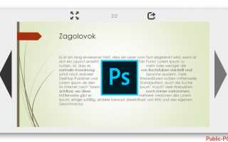 3 способа открыть PowerPoint-презентацию онлайн