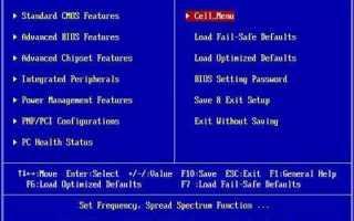Что предпринять, если возник «синий экран смерти» в системе Windows ХР