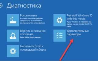 Как выполнить установку неподписанного драйвера в Windows 10