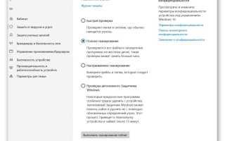Почему Касперский не устанавливается на операционную систему Windows 7/8?