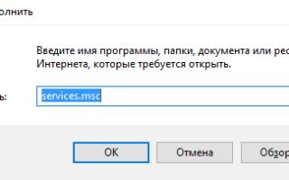 DNS сервер не отвечает: что делать на Windows 10, 7, 8 — решение проблемы