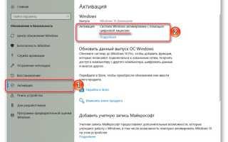 Microsoft исправила баг с «деактивацией» лицензий на Windows 10
