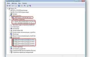 Как узнать параметры компьютера с OC Windows 7: используем утилиты вместо микроскопа