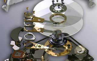 Жесткий диск: устройство и характеристики