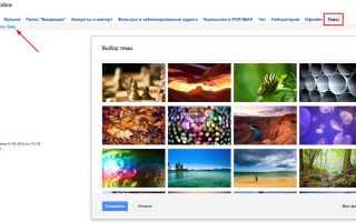 Как создать электронную почту Gmail — подробное руководство