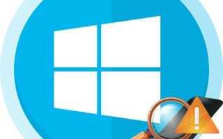 Решение проблемы «Программа установки Windows 10 не видит флешку»
