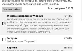 Что делать, если Windows 10 тормозит: полезные лайфхаки