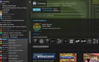 Как удалить игру из Steam навсегда — полное руководство