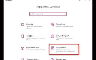 Почему не устанавливаются программы из файлов .msi? Не работает windows installer
