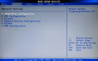 BIOS: настройка режима расширенного конфигурирования и управления питанием ACPI
