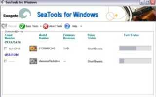 Проверка жесткого диска или как проверить диск на ошибки