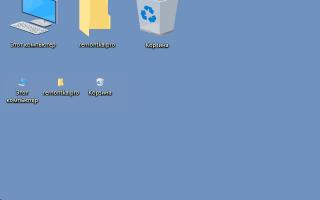 Как уменьшить и увеличить значки на панели задач Windows 10