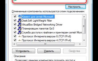 Не работает интернет в Windows 10 после подключения сетевого кабеля