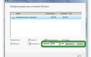 Создание установочной флешки и инсталляция Windows Vista
