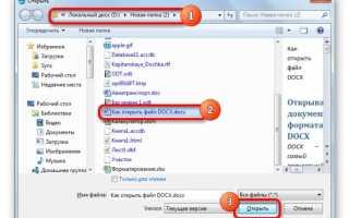 Ошибка при открытии Word-файла: причины, устранение проблемы