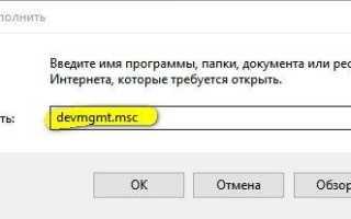 Как сделать, чтобы компьютер не засыпал пока скачиваются файлы?