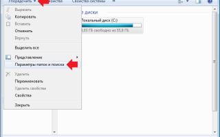 Где находится папка appdata в windows 7