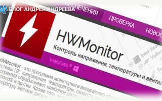 Нормальная температура видеокарты: программы для измерения температуры и что делать с перегревом