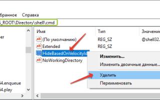 Как можно открыть папку в командной строке в Windows 10
