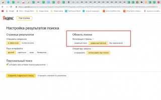 NetPolice как отключить фильтр