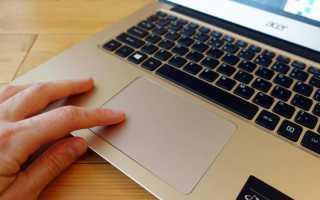 Как отключить тачпад на ноутбуке (срабатывают случайные нажатия, когда работаю за ноутбуком с мышкой)