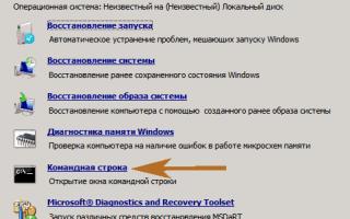 [Инструкция] Как убрать или сбросить пароль при входе в Windows 7/8/10