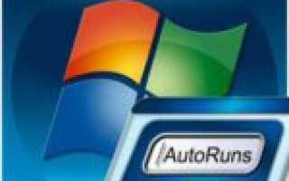 Как перенести операционную систему на другой жесткий диск
